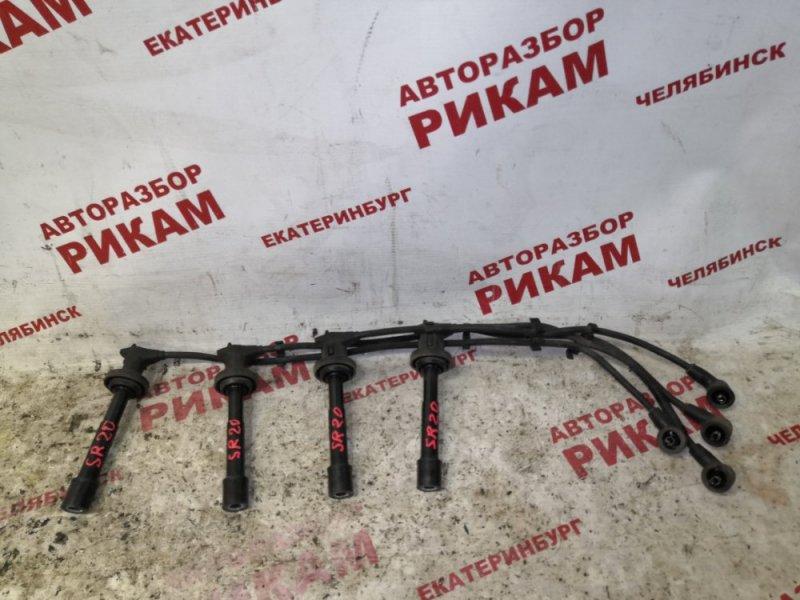 Высоковольтный провод Nissan Liberty PM12 SR20DE