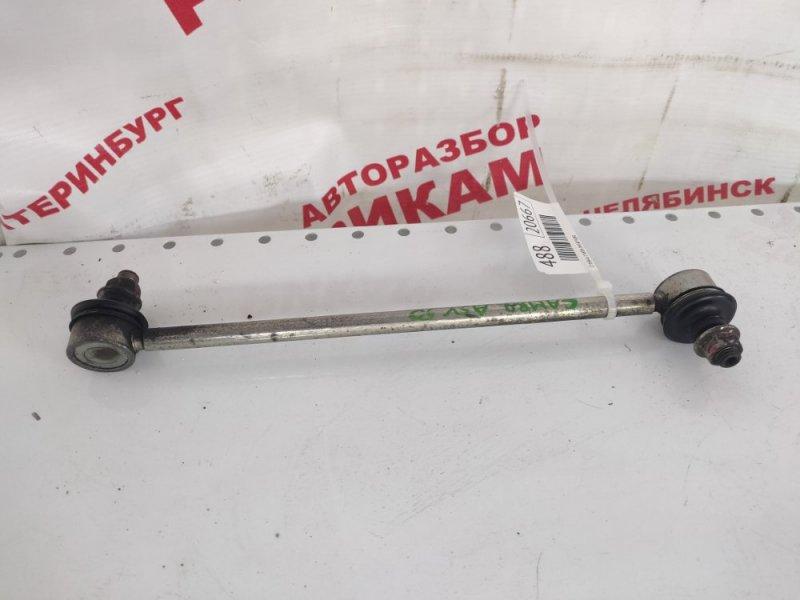 Стойка стабилизатора Toyota Camry ASV50 2AR-FE 2012 задняя