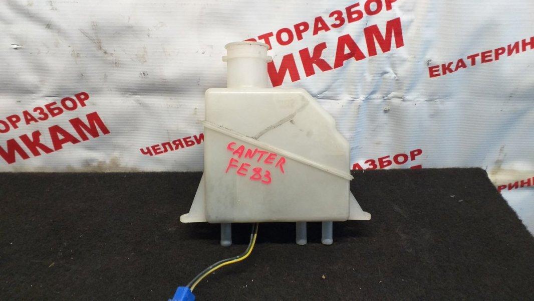 Бачок тормозной жидкости Mitsubishi Canter FE83DHY 4M50