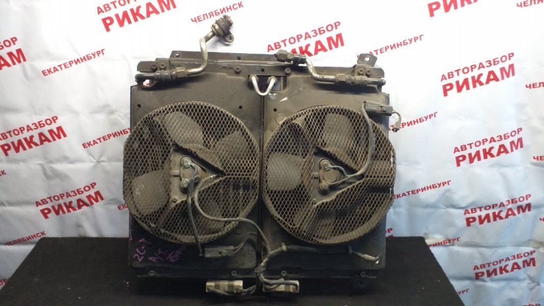 Радиатор кондиционера Toyota Lite Ace CR30