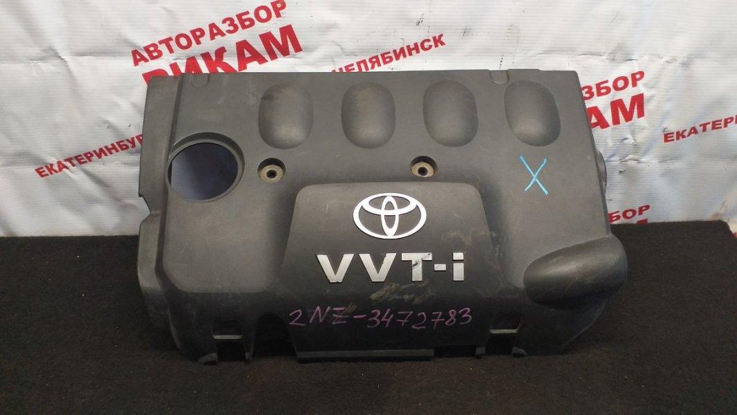 Декоративная крышка двс Toyota Vitz NCP10 2NZ-FE