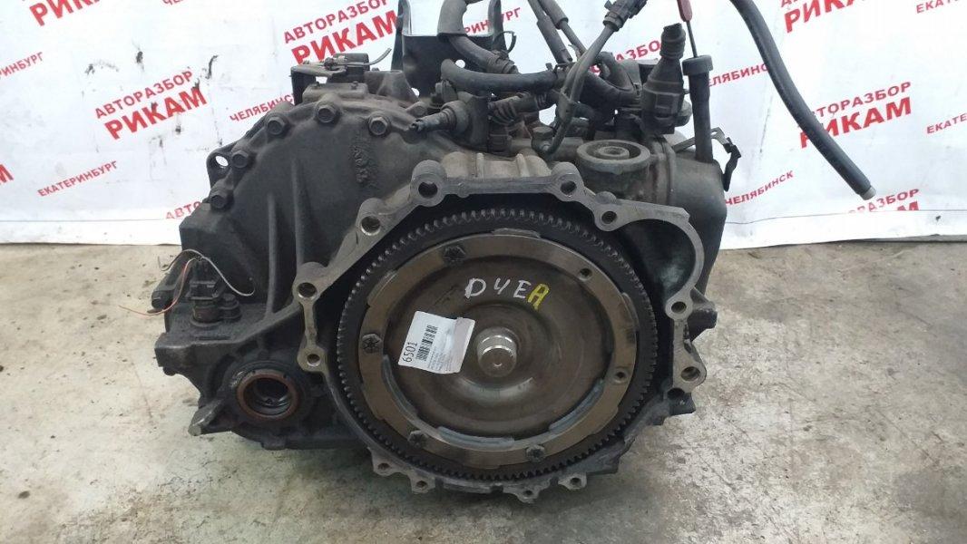 Автоматическая кпп Hyundai Trajet FO D4EA
