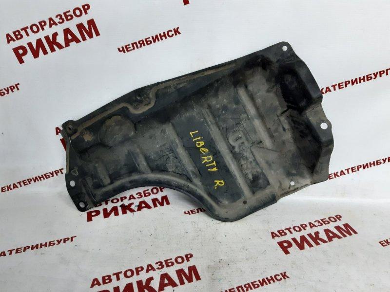Защита двигателя Nissan Liberty правая