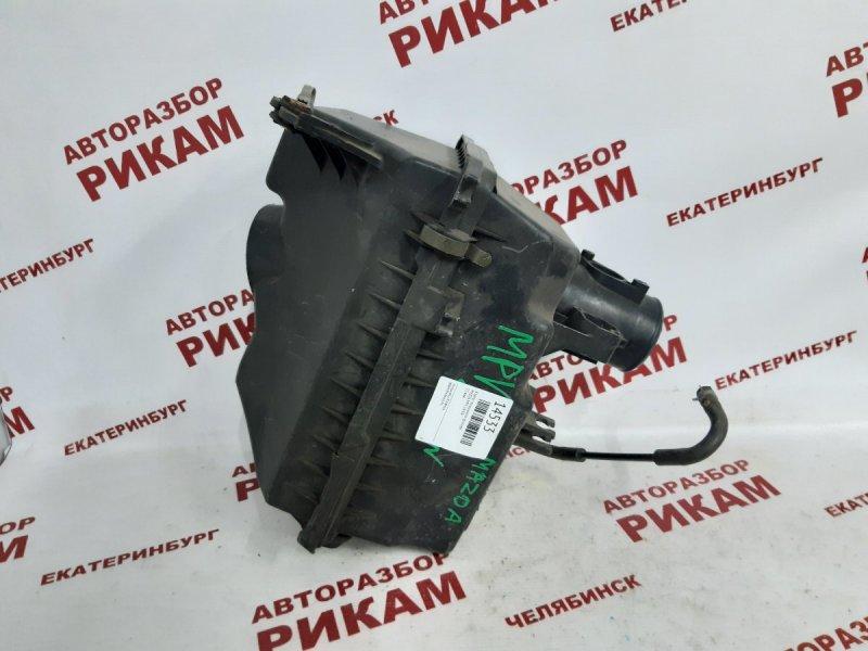 Корпус воздушного фильтра Mazda Mpv LW3W