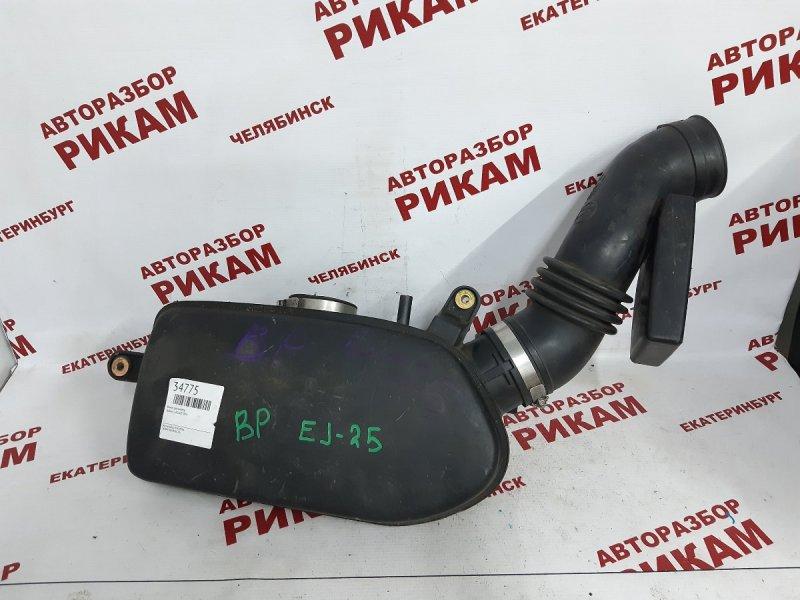Резонатор воздушного фильтра Subaru Legacy BP5