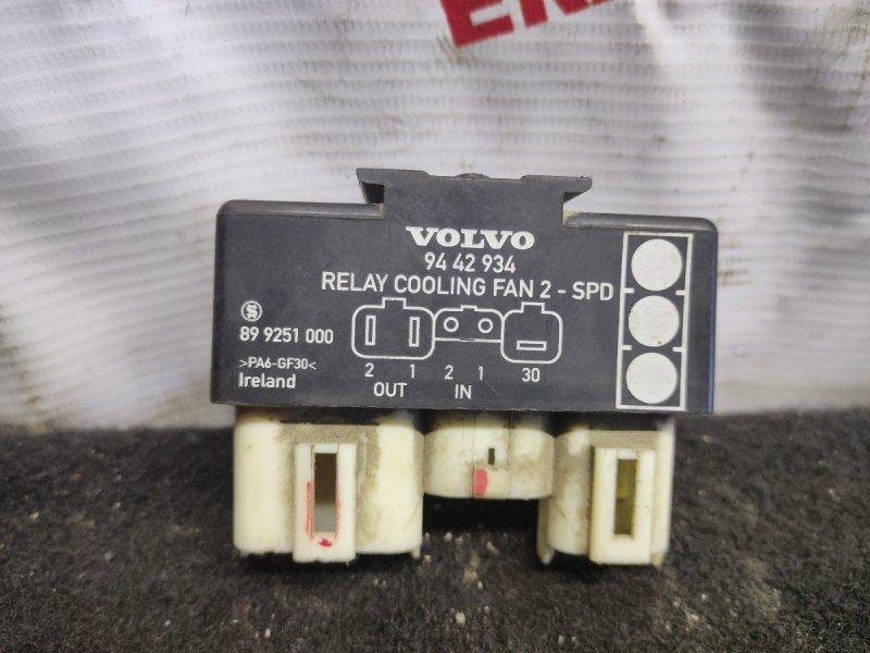 Блок управления вентилятором Volvo S70 LS B5244T 1998