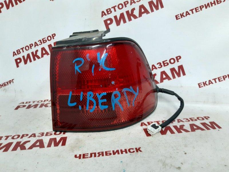 Стоп-сигнал Nissan Liberty RM12 задний правый