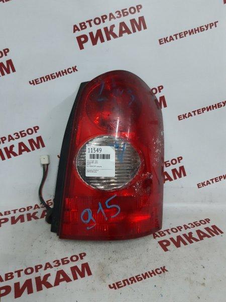 Стоп-сигнал Mazda Mpv LWEW задний правый