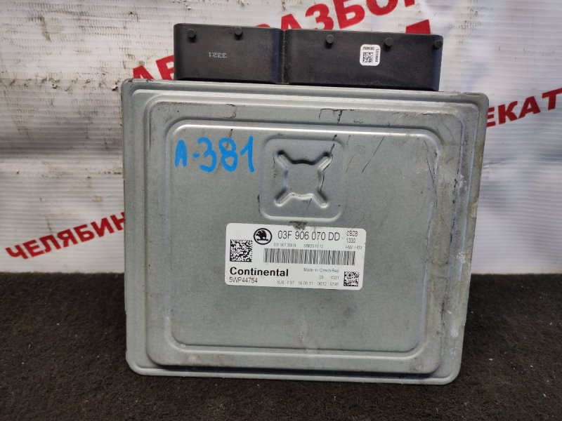 Блок управления Skoda Yeti 5L CBZB 2011