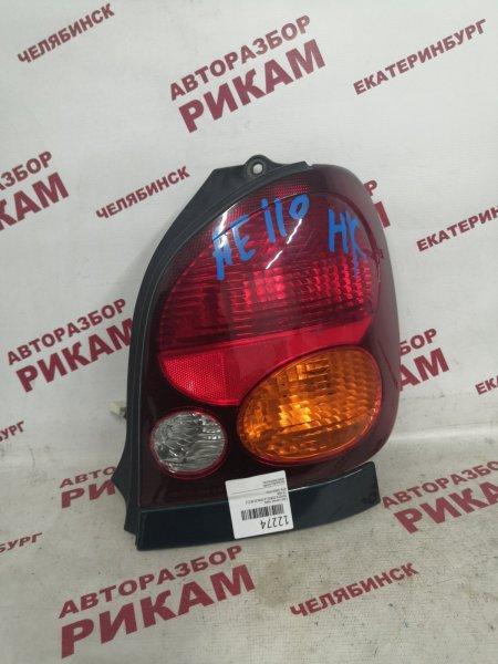Стоп-сигнал Toyota Corolla Spacio AE111 задний правый