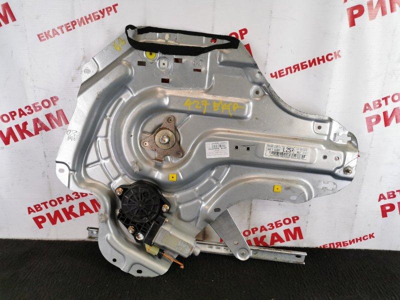 Стеклоподъемник Hyundai Elantra XD G4GC 2005 задний правый