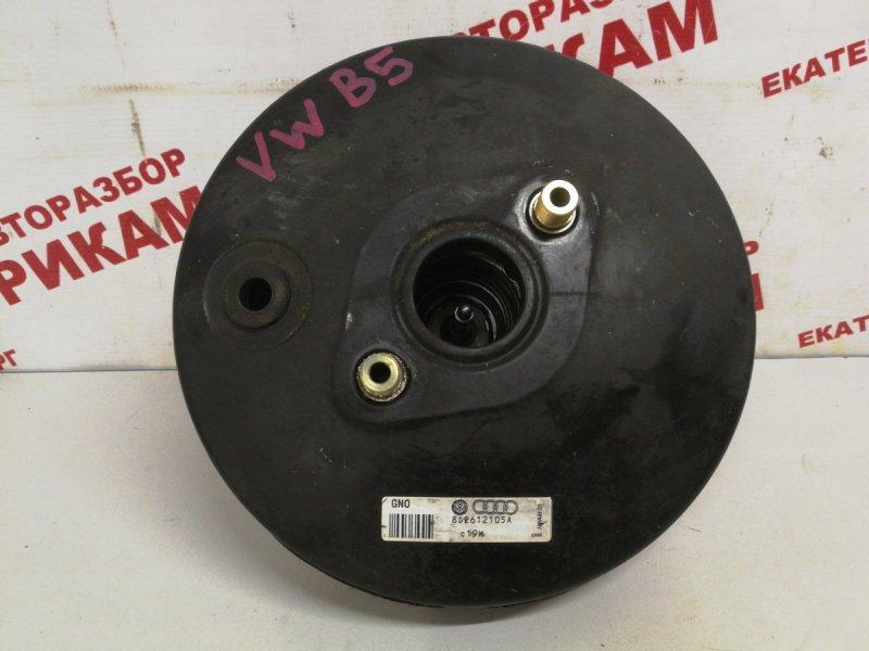 Вакуумный усилитель тормозов Volkswagen Passat B5 3B5
