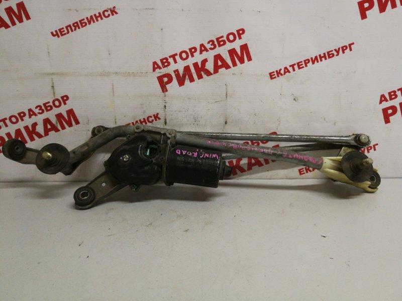 Механизм стеклоочистителя Nissan Wingroad Y11