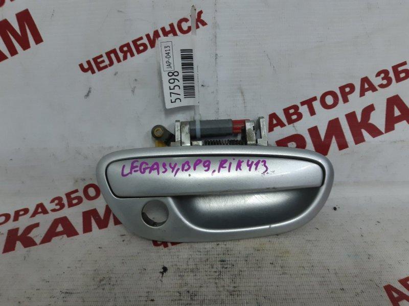 Ручка дверная Subaru Outback BP9 EJ253 2005 передняя правая