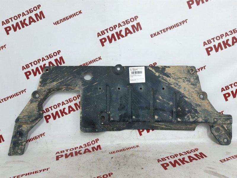 Защита двигателя Mitsubishi Asx GA4W 4J10 2011