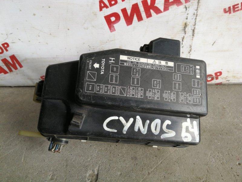 Блок предохранителей Toyota Cynos EL54