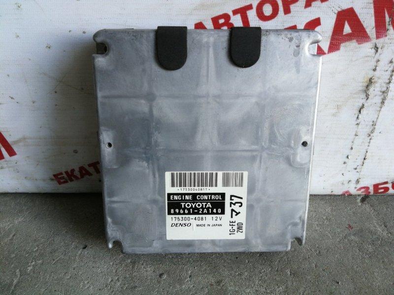 Блок управления Toyota Mark Ii GX110 1G-FE