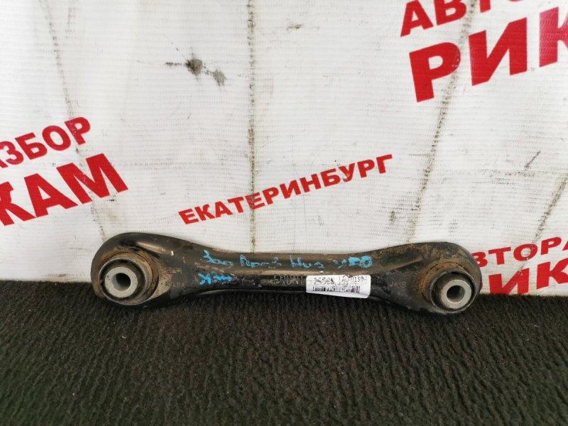 Рычаг Volvo V50 MW38 B5244S4 2009 задний нижний