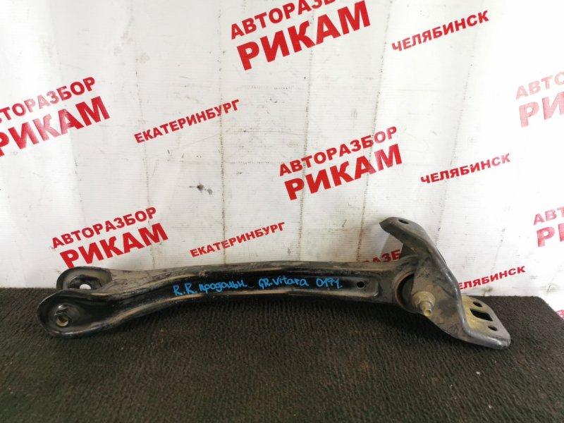 Рычаг Suzuki Grand Vitara TA74V M16A задний правый