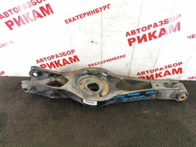 Рычаг Suzuki Grand Vitara TA74V M16A задний правый нижний