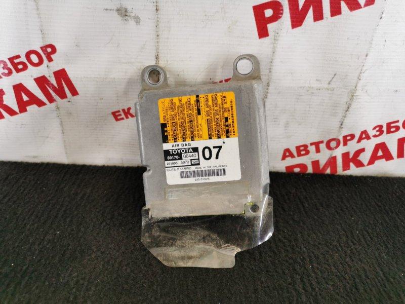 Блок безопасности Toyota Camry ASV50 2AR-FE 2012