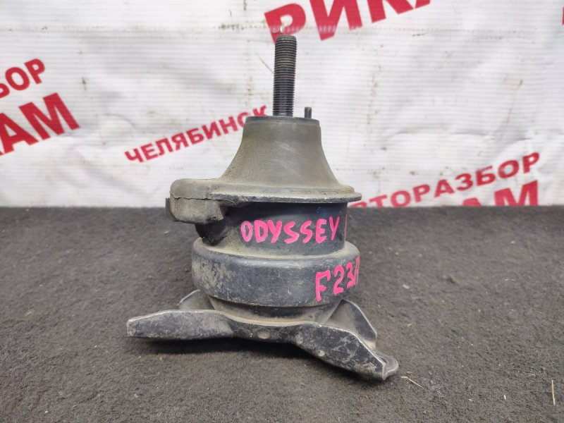 Подушка двс Honda Odyssey RA6 F23A