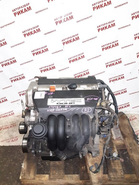 Двигатель Honda Stepwgn RF4 K20A
