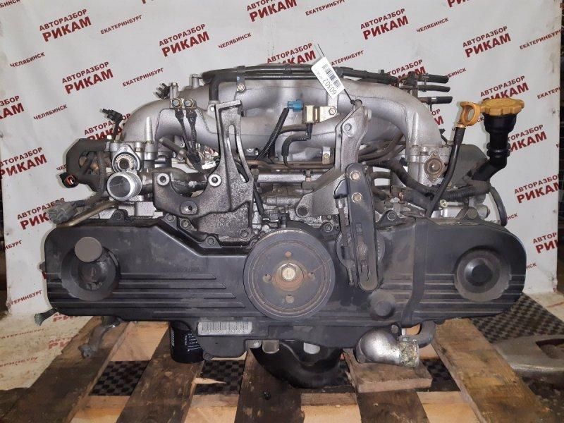Двигатель Subaru Outback BP9 EJ253 2005