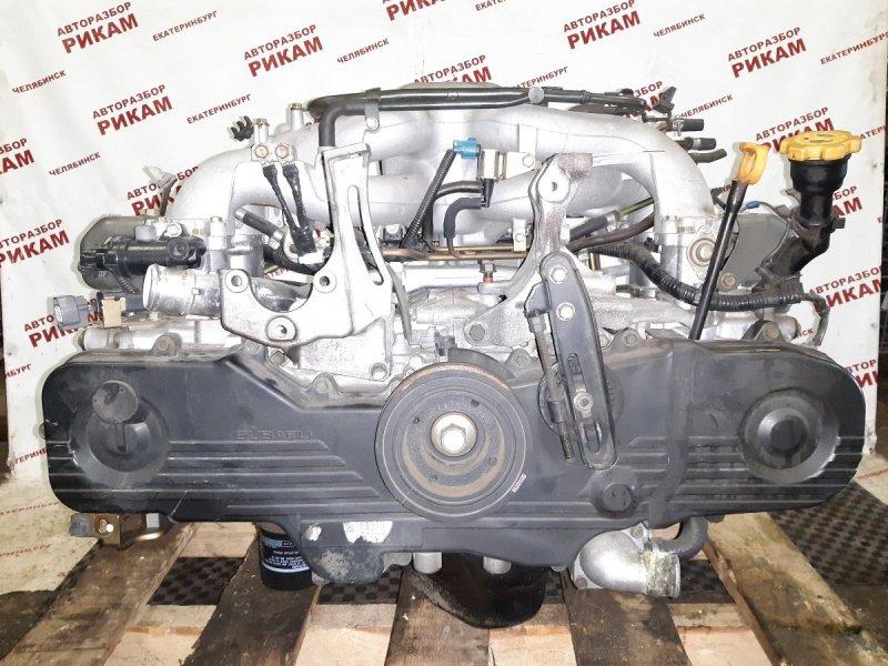 Двигатель Subaru Forester SG5 EJ203 2005