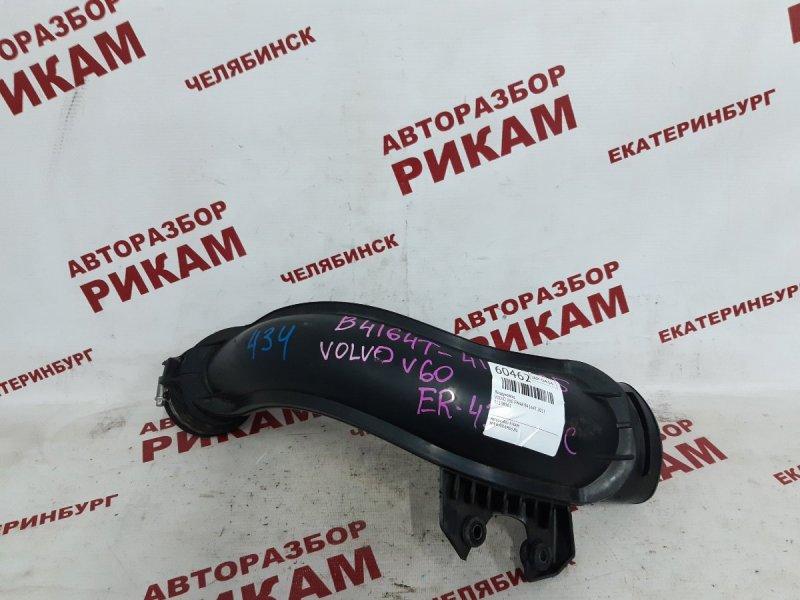 Воздуховод Volvo V60 FW48 B4164T 2013