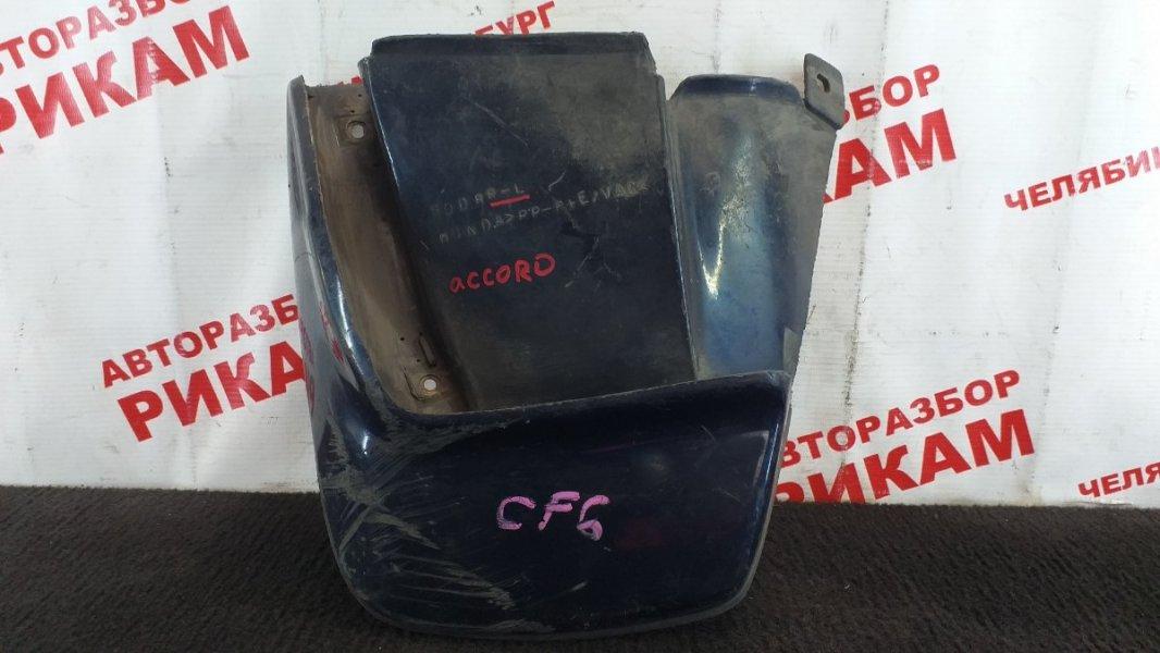 Брызговик Honda Accord CF6 задний левый