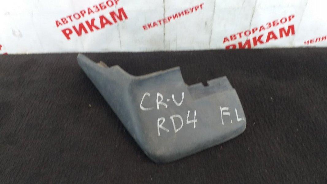 Брызговик Honda Cr-V RD4 передний левый