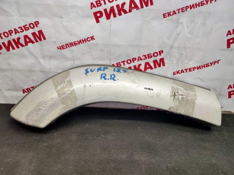 Накладка крыла Toyota Hilux Surf KZN185 задняя правая