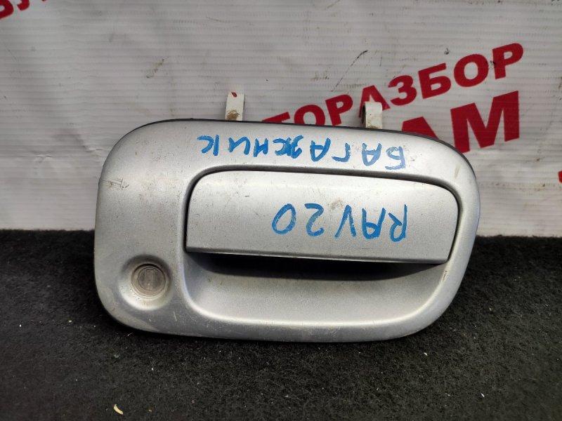 Ручка дверная Toyota Rav4 ACA20 задняя