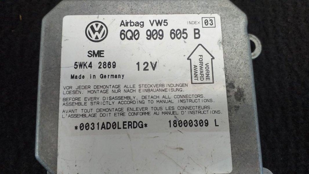 Блок безопасности Volkswagen Passat B5