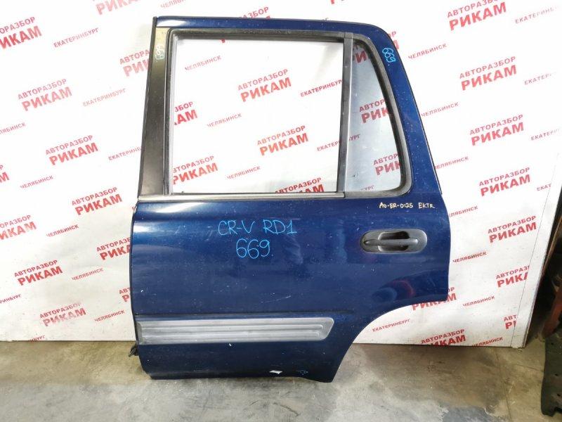 Дверь Honda Cr-V RD1 B20B 1998 задняя левая