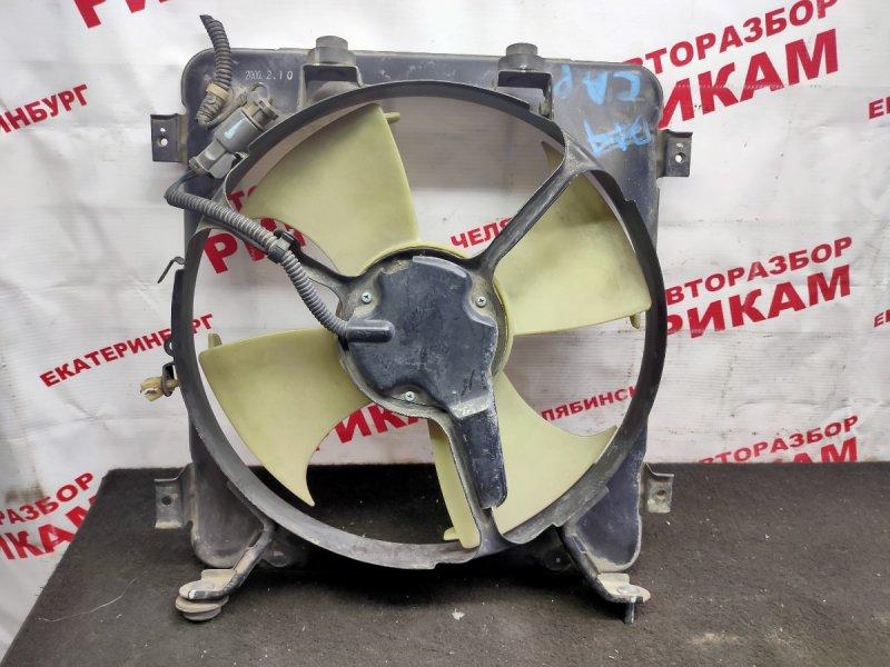 Диффузор Honda Capa GA4 D15B