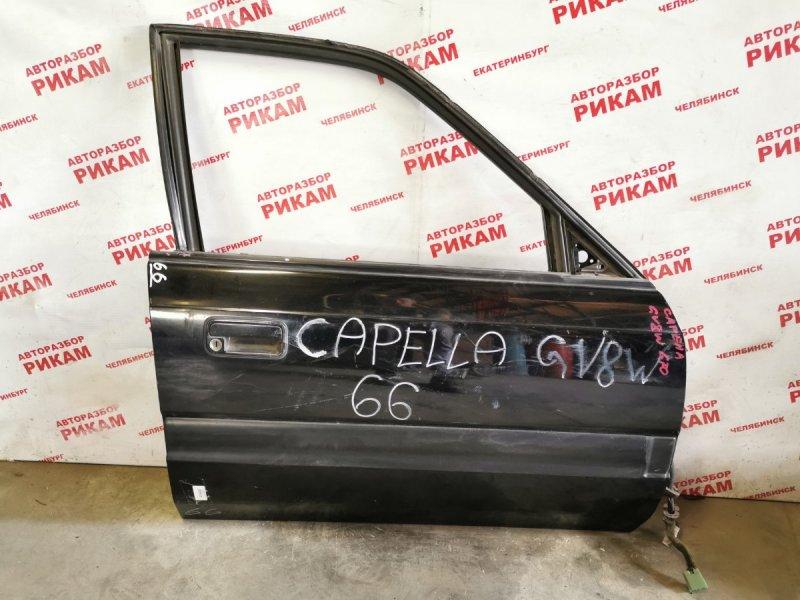 Дверь Mazda Capella GV8W передняя правая