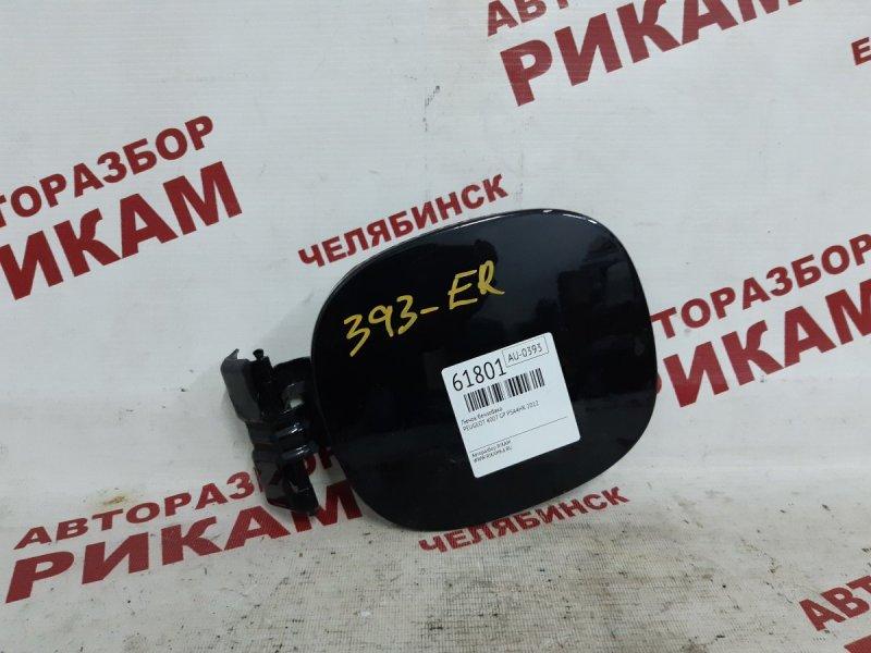 Лючок бензобака Peugeot 4007 GP PSA4HK 2012