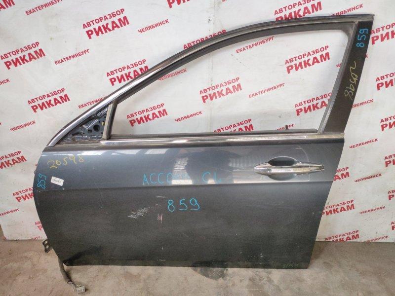 Дверь Honda Accord CL9 K24A3 2004 передняя левая