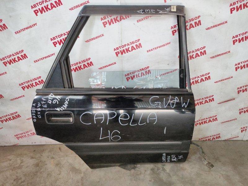 Дверь Mazda Capella GV8W задняя правая