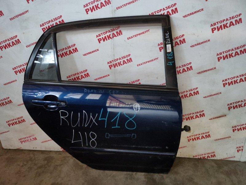 Дверь Toyota Corolla Runx NZE121 задняя правая