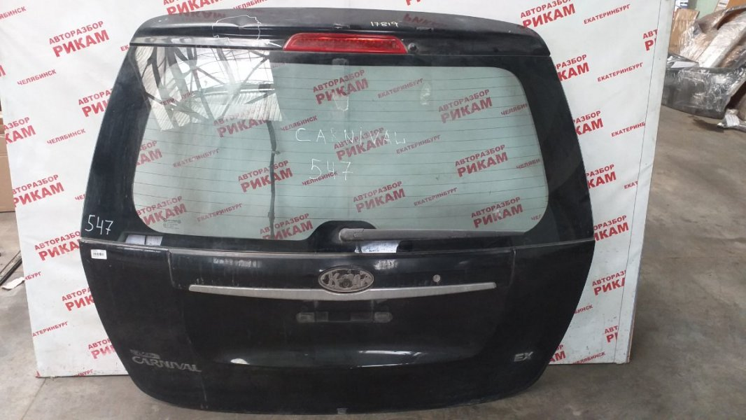 Дверь багажника Kia Carnival VQ J3 2006 задняя