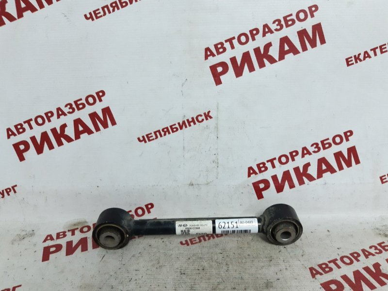 Тяга Kia Sportage QL G4NA 2016 задняя