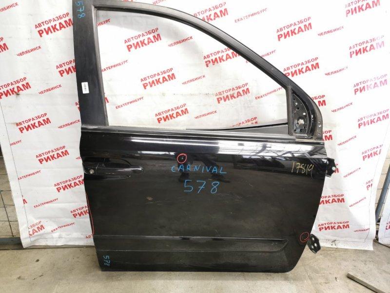 Дверь Kia Carnival VQ J3 2006 передняя правая