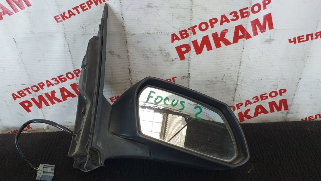Зеркало Ford Focus 2 правое