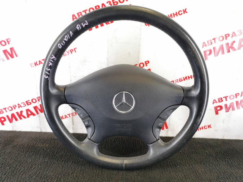 Руль Mercedes-Benz Viano W639 112.951 2004