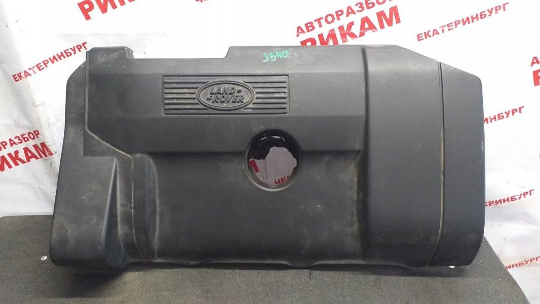 Декоративная крышка двс Land Rover Freelender L359 B6324S 2007