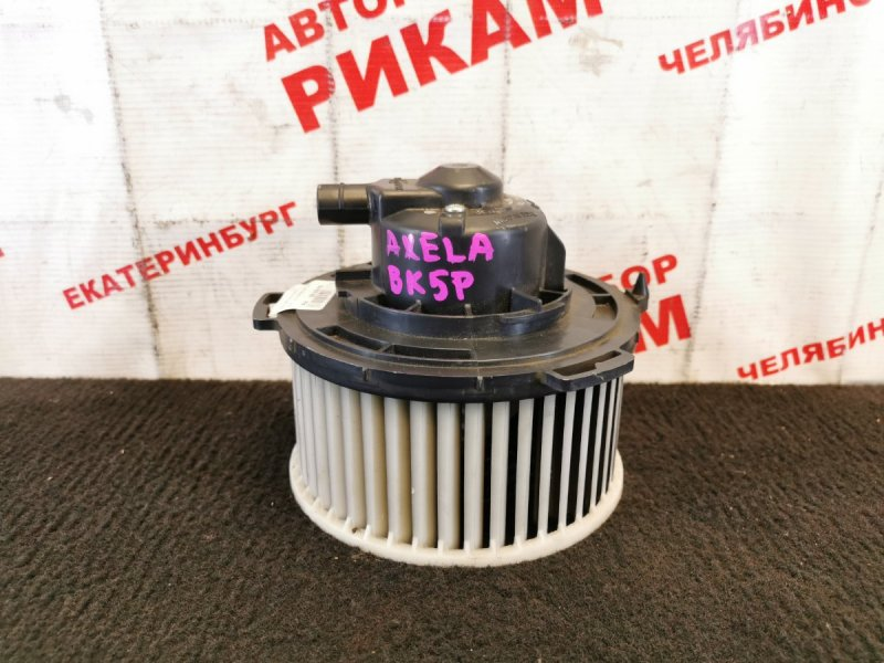 Мотор печки Mazda Axela BK5P ZY 2006