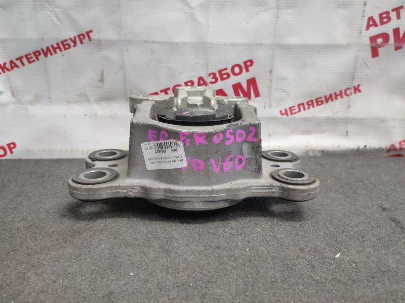 Подушка двс Volvo V60 FW48 B4164T 2013